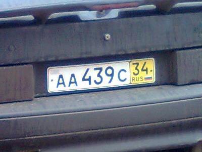 230487.jpg