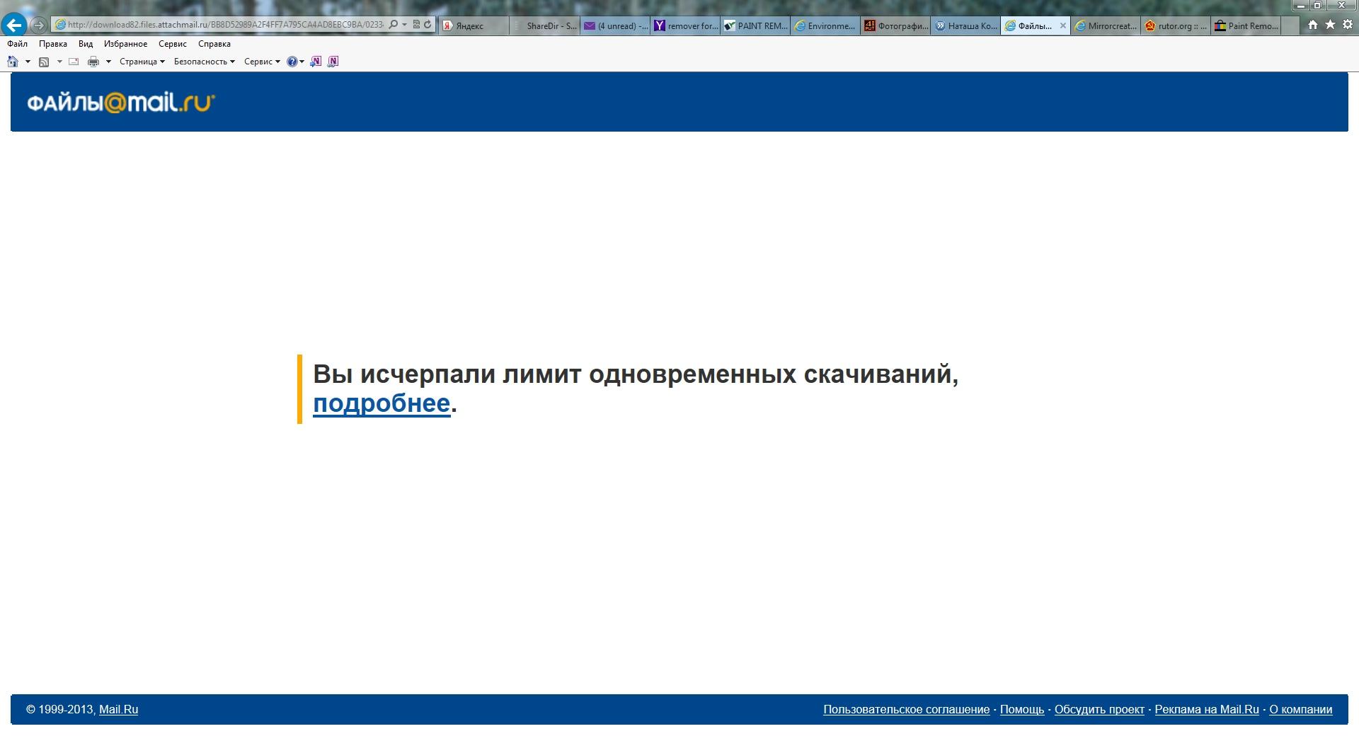 http://4put.ru/pictures/max/750/2306591.jpg