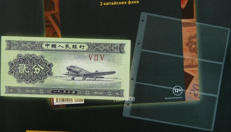 Монеты и купюры мира №42 500 динаров (Босния и Герцеговина)