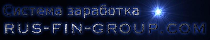 http://4put.ru/pictures/max/768/2361553.jpg