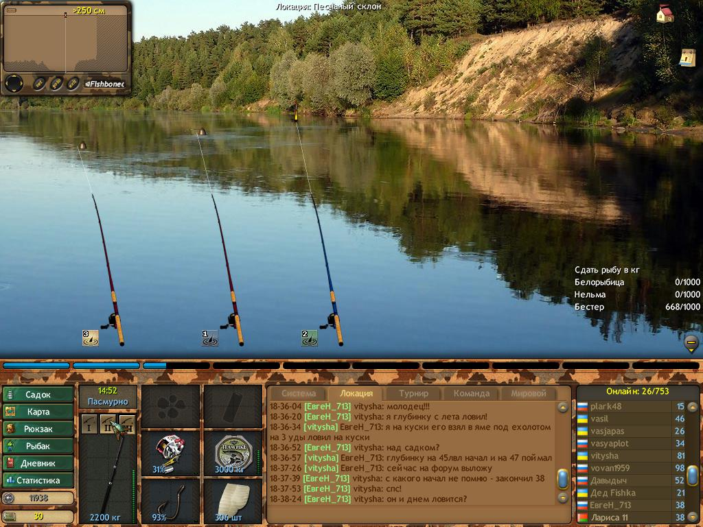 Как сделать свою русскую рыбалку 3 285