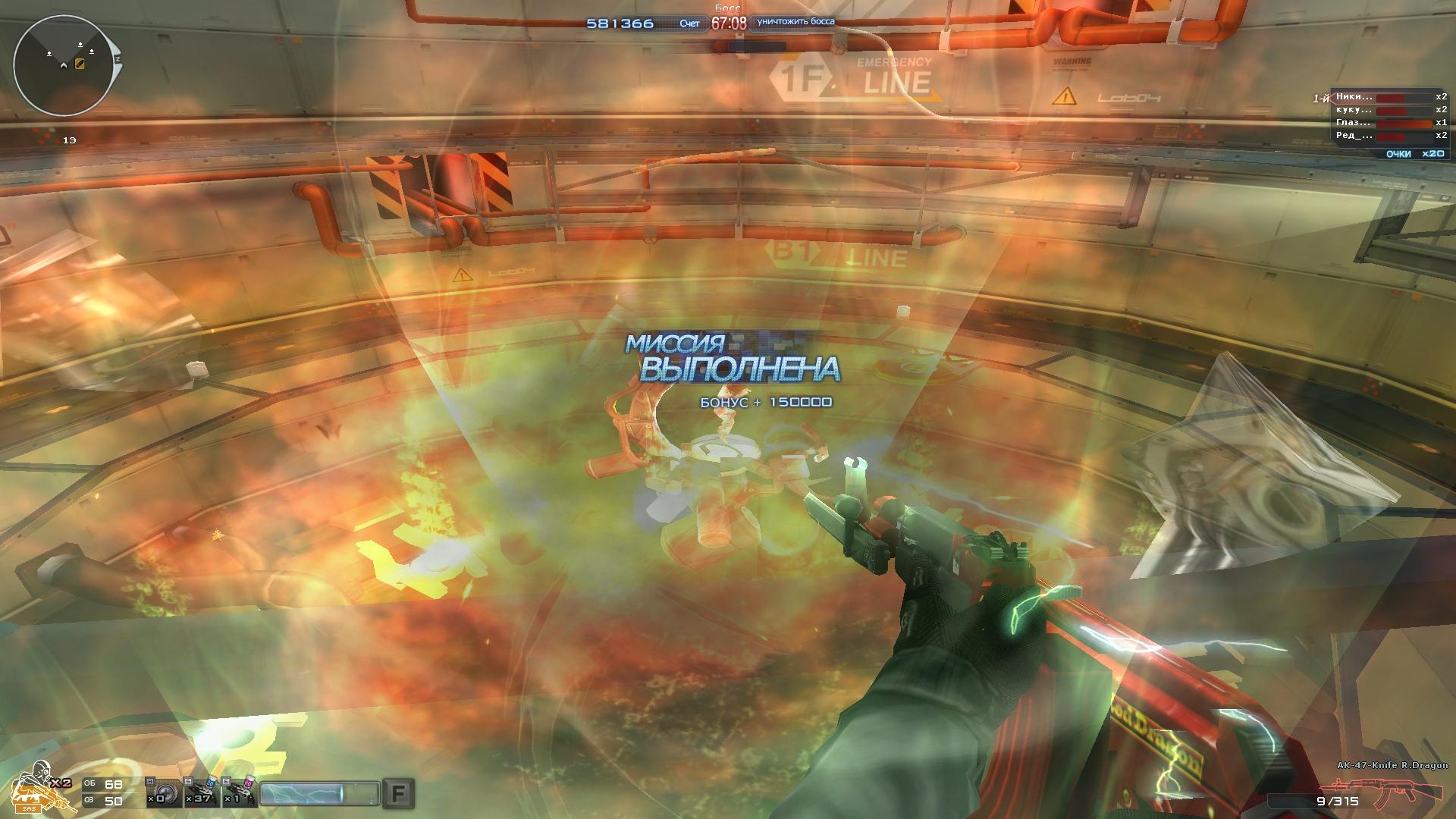 Mega D3D MultiHack