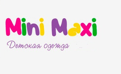 Детская Одежда Mini Maxi