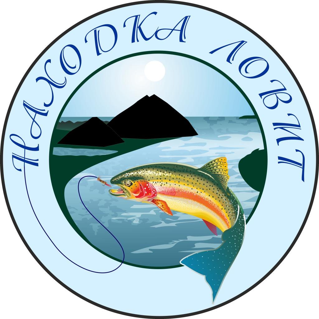 девизы для команды рыбаков