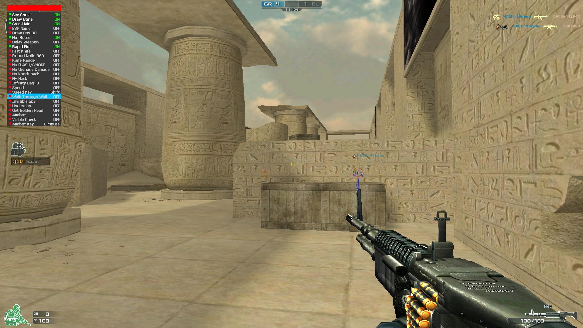 UNREAL D3D KILLER HACK Для CrossFire