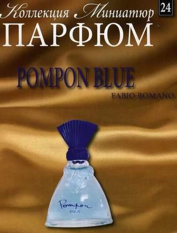 "Парфюм №24 ""Pompon Blue"" от Fabio Romanо"