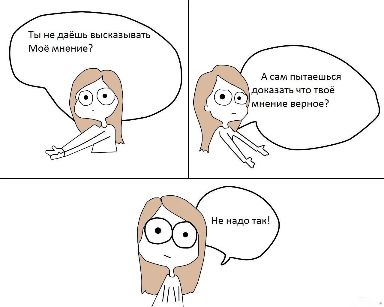 Порно видео Домашнее - русское порно