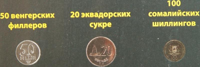Монеты и купюры мира №45 20 кипов (Лаос)