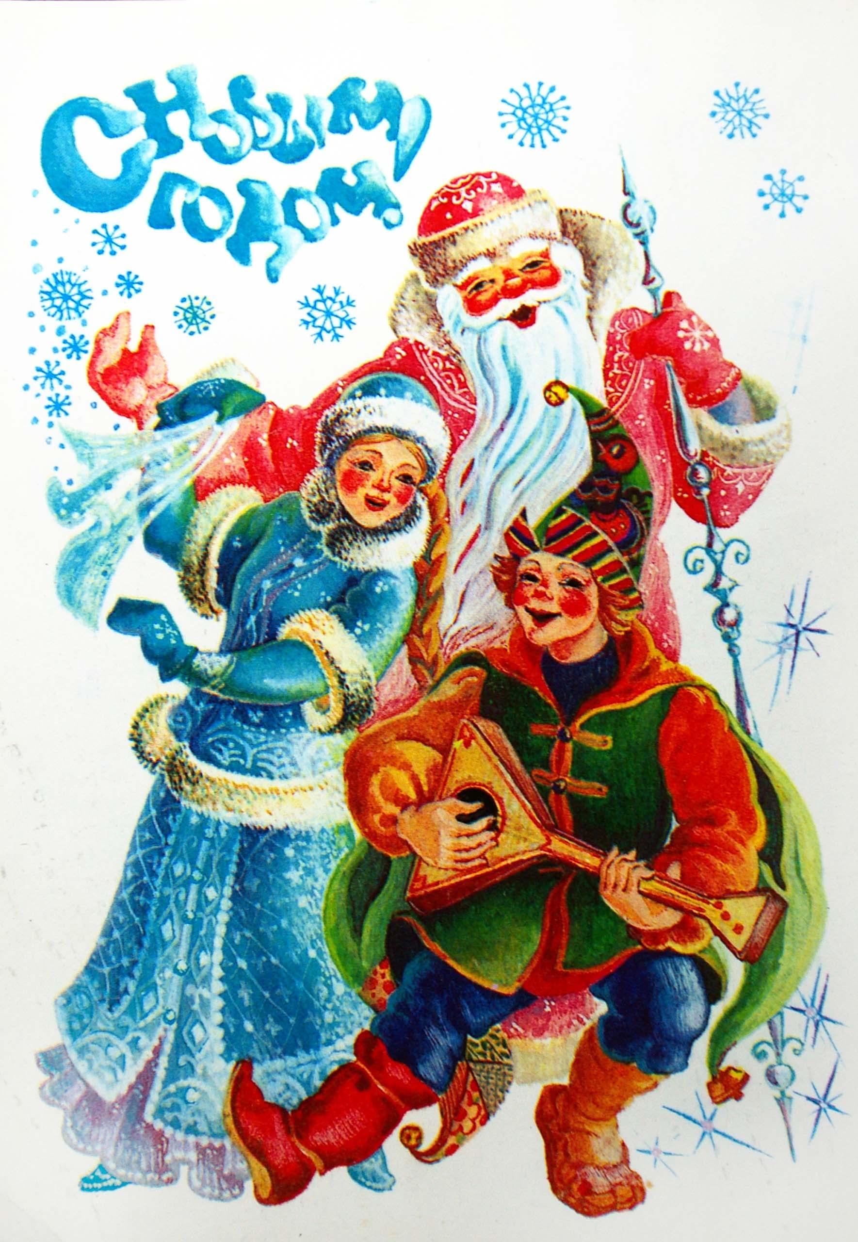 ссср новогодние открытки фото