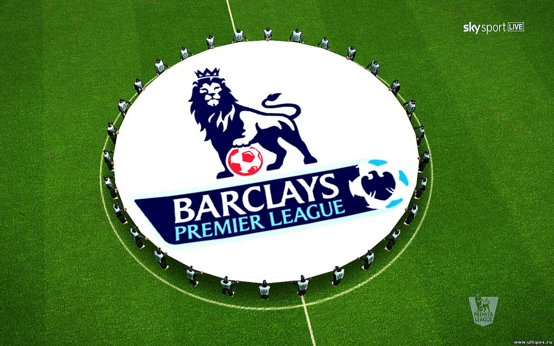 английской премьер лиги