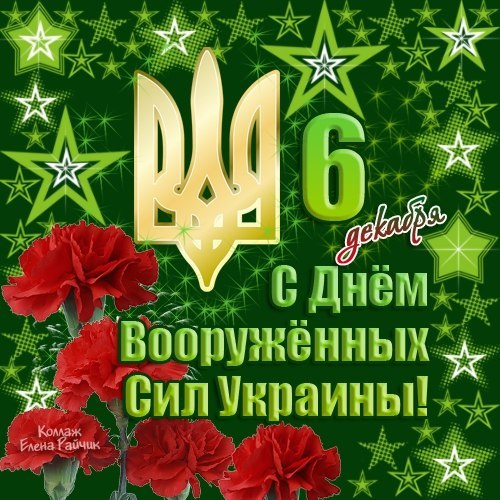 Все праздники на украине связанные с милицией