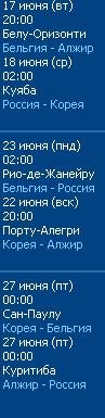 http://4put.ru/pictures/max/796/2448247.jpg