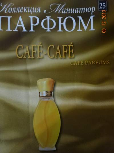 "Парфюм №25 - ""Cafe-Cafe"" от Cafe Parfums"