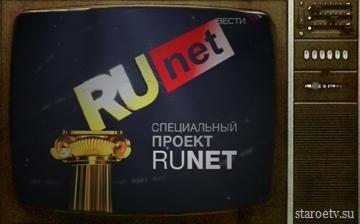 Премию Рунета впервые будут транслировать по телевизору