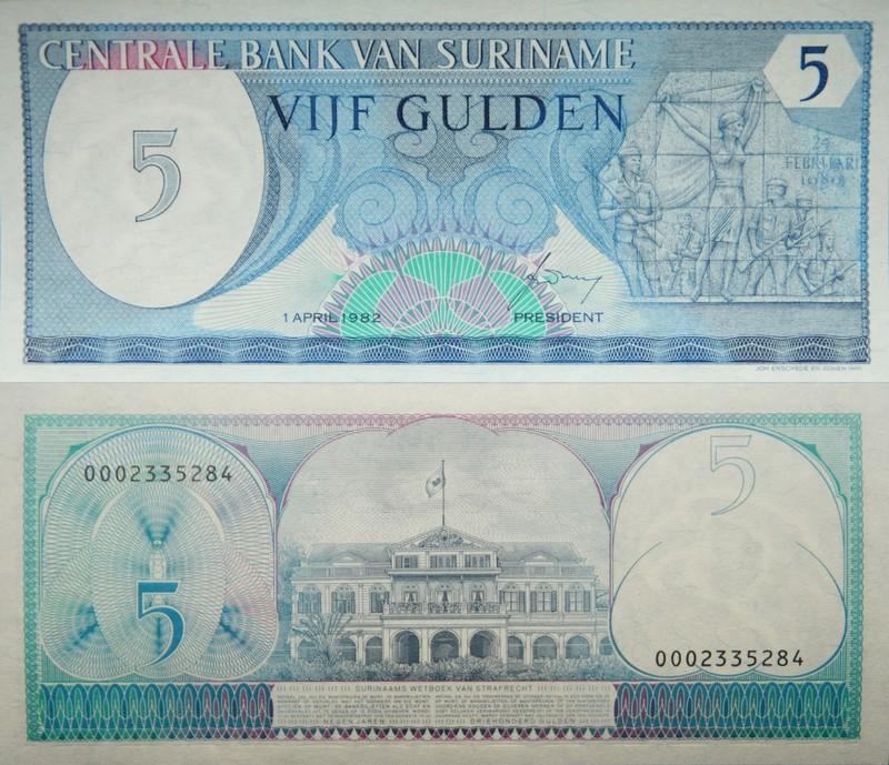 Монеты и купюры мира №48 5 гульденов (Суринам)