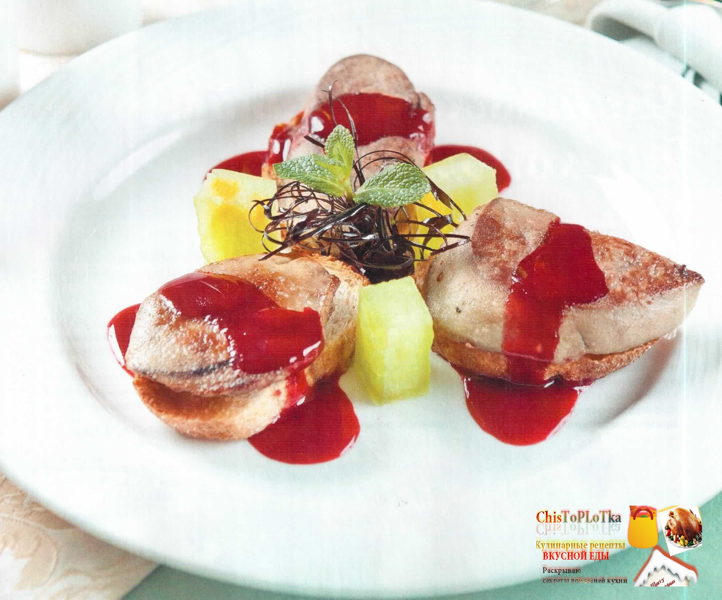 Украшение мясных блюд фото