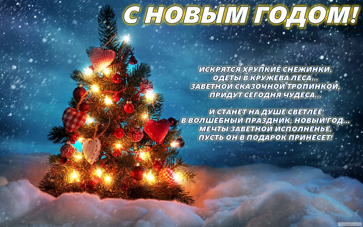 http://4put.ru/pictures/max/816/2508275.jpg