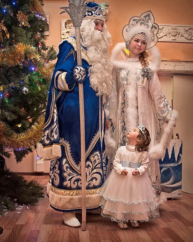 Дед Мороз Снегурочка и Дети