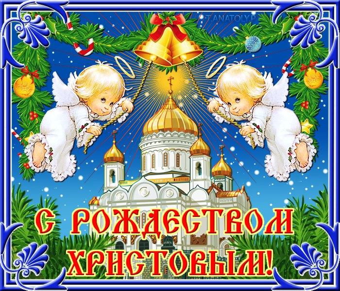 Плейкаст поздравления с рождеством бесплатно