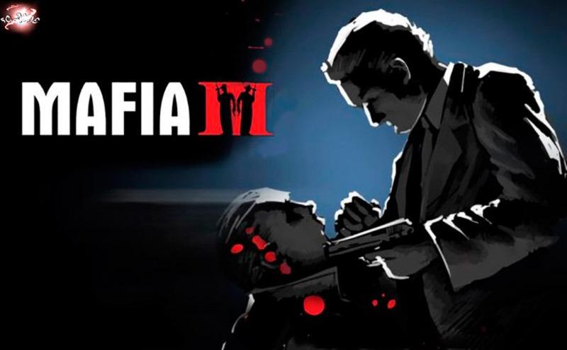 Дата выхода игры Mafia 3 отменяется. Компания-разработчик 2K Czech расформирована