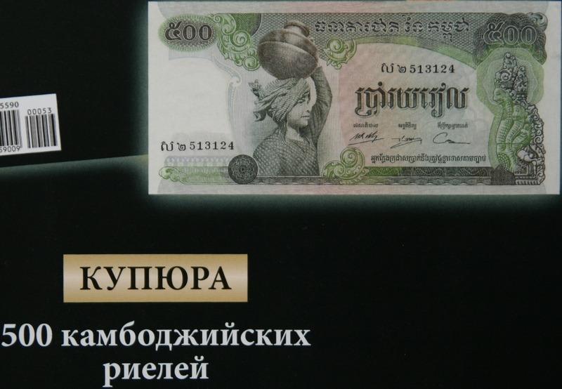 Монеты и купюры мира №52 - 1 аустраль (Аргентина)