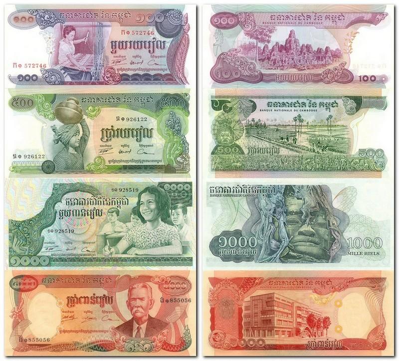 Монеты и купюры мира №53 - 500 риелей (Камбоджа)