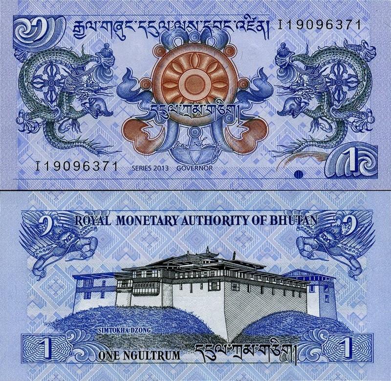 Монеты и купюры мира №54 - 1 нгултрум (Бутан)