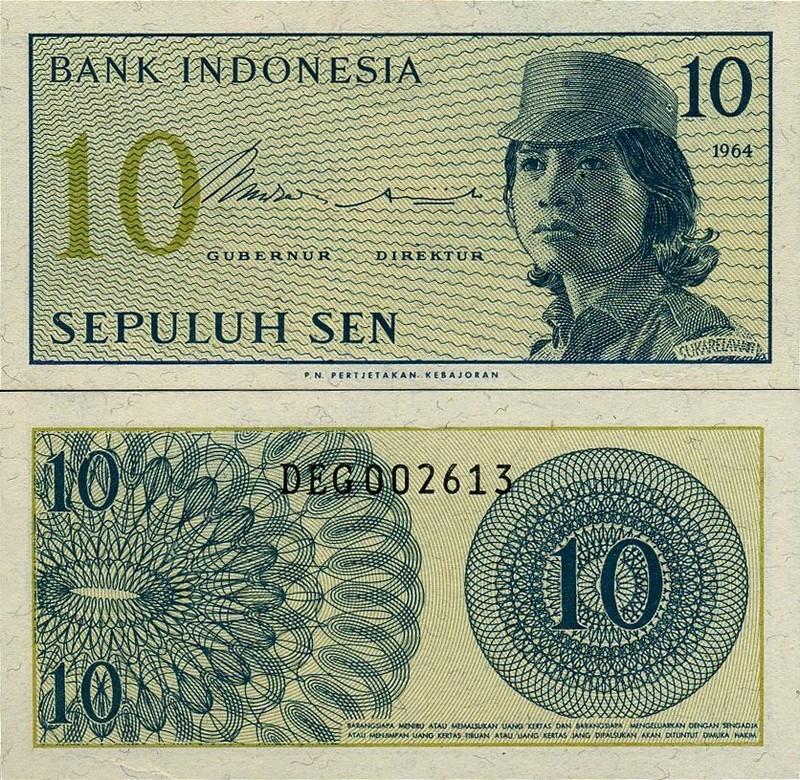 Монеты и купюры мира №55 - 10 сенов (Индонезия)