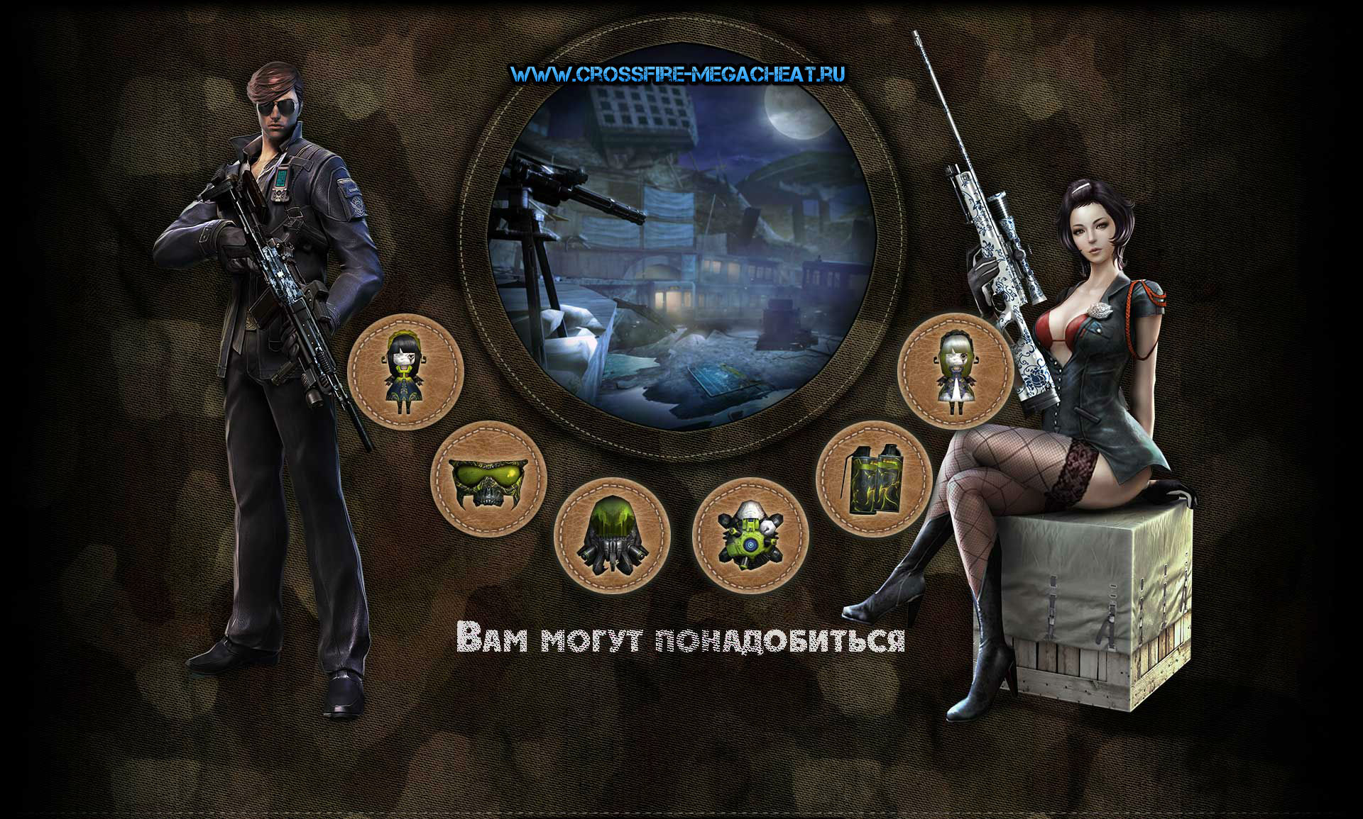 D3D OneShot VIP [ меню на Русском языке ] [ update 30.01.2014 ]