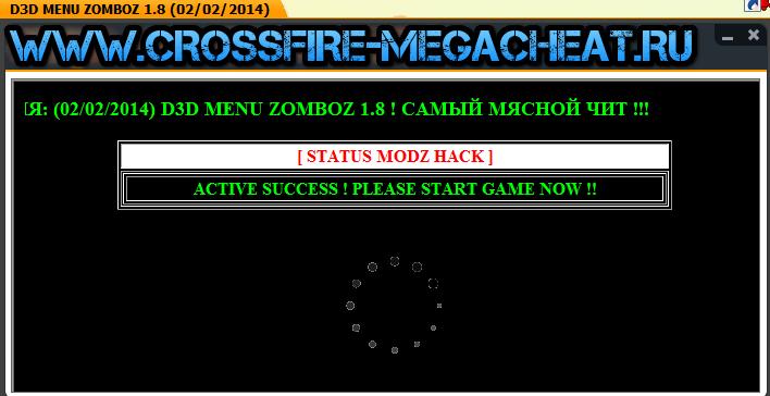 D3D Menu ZOMBOZ v1.8 [ самый мясной чит ] [ меню на русском языке ] 02.02.2014