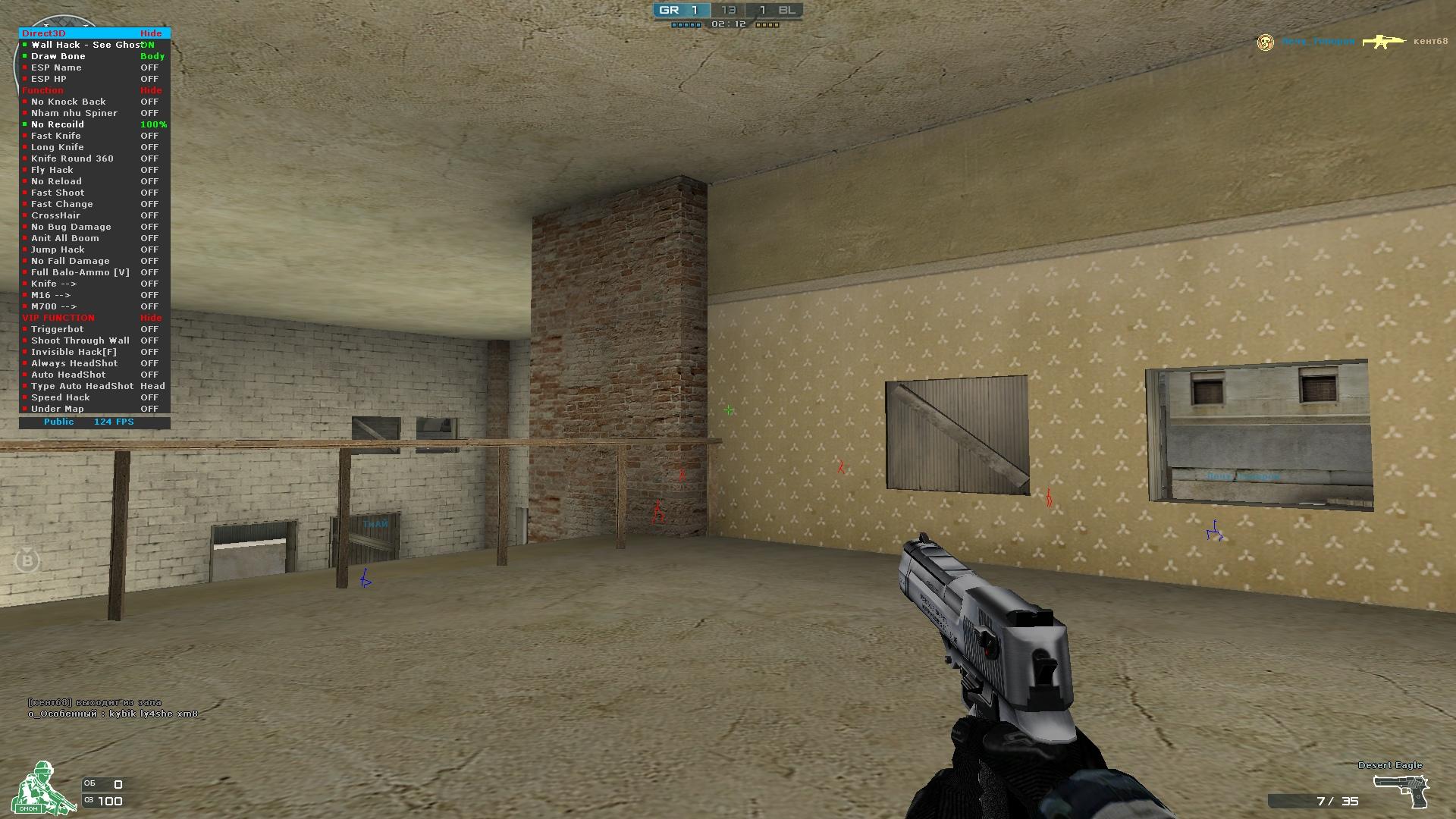 SynBozPro v8.4 для CrossFire [04.02.2014]