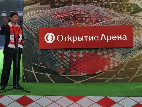Спартак и киевское Динамо сыграют 24 июля на «Открытие Арене»