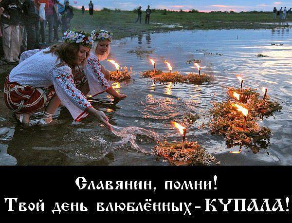 http://4put.ru/pictures/max/854/2625997.jpg