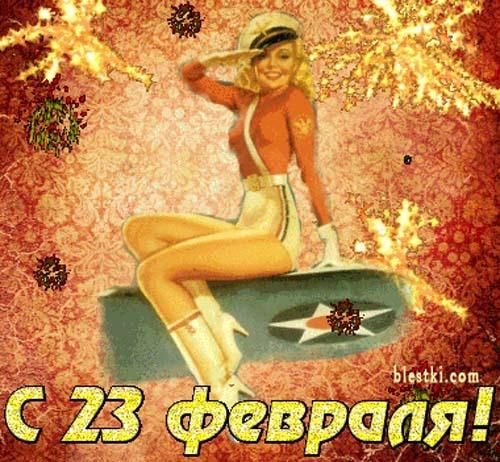 Открытки, открытка, картинки, 23 февраля, защитник отечества, день защитник
