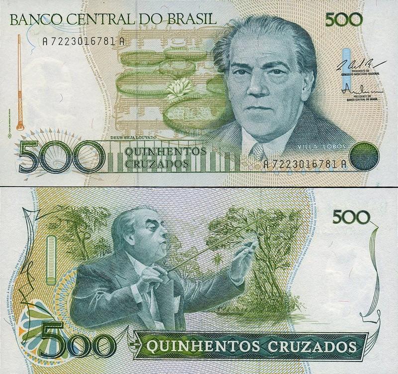 Монеты и купюры мира №58 - 500 крузадо (Бразилия)