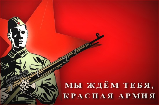 http://4put.ru/pictures/max/861/2646755.jpg