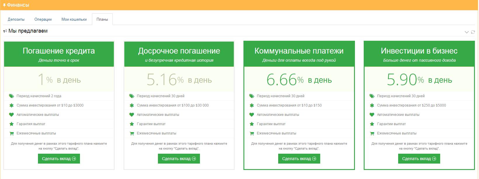 http://4put.ru/pictures/max/861/2647925.jpg