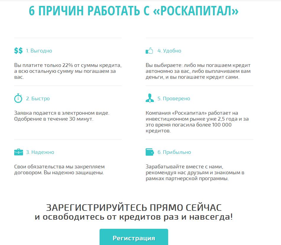 http://4put.ru/pictures/max/861/2647928.jpg