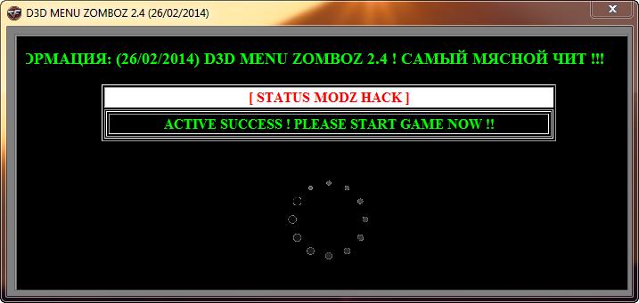 D3D Menu ZOMBOZ v2.4 [ самый мясной чит ] [ меню на русском языке ] update 26.02.2014