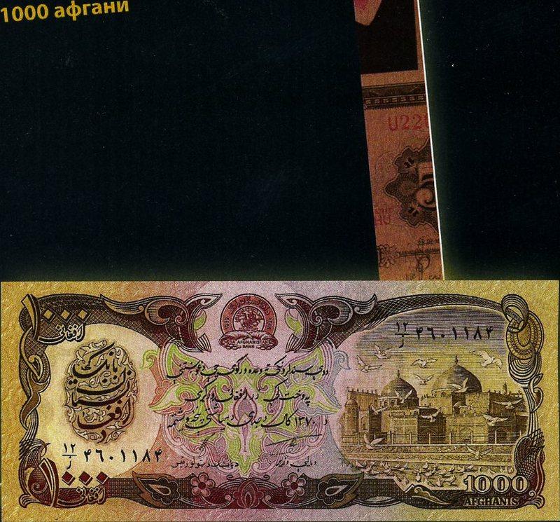 Монеты и купюры мира №59 - 10 левов (Болгария)