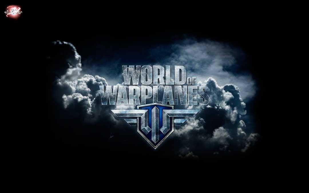 Сайт игры World of Warplanes сообщил о релизе игры