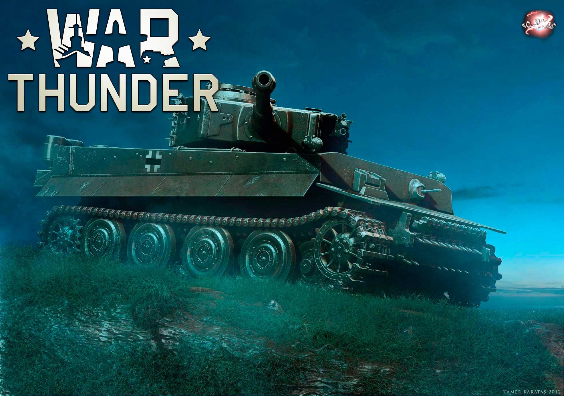 Играть в игру War Thunder можно бесплатно