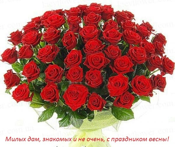 http://4put.ru/pictures/max/873/2682891.jpg