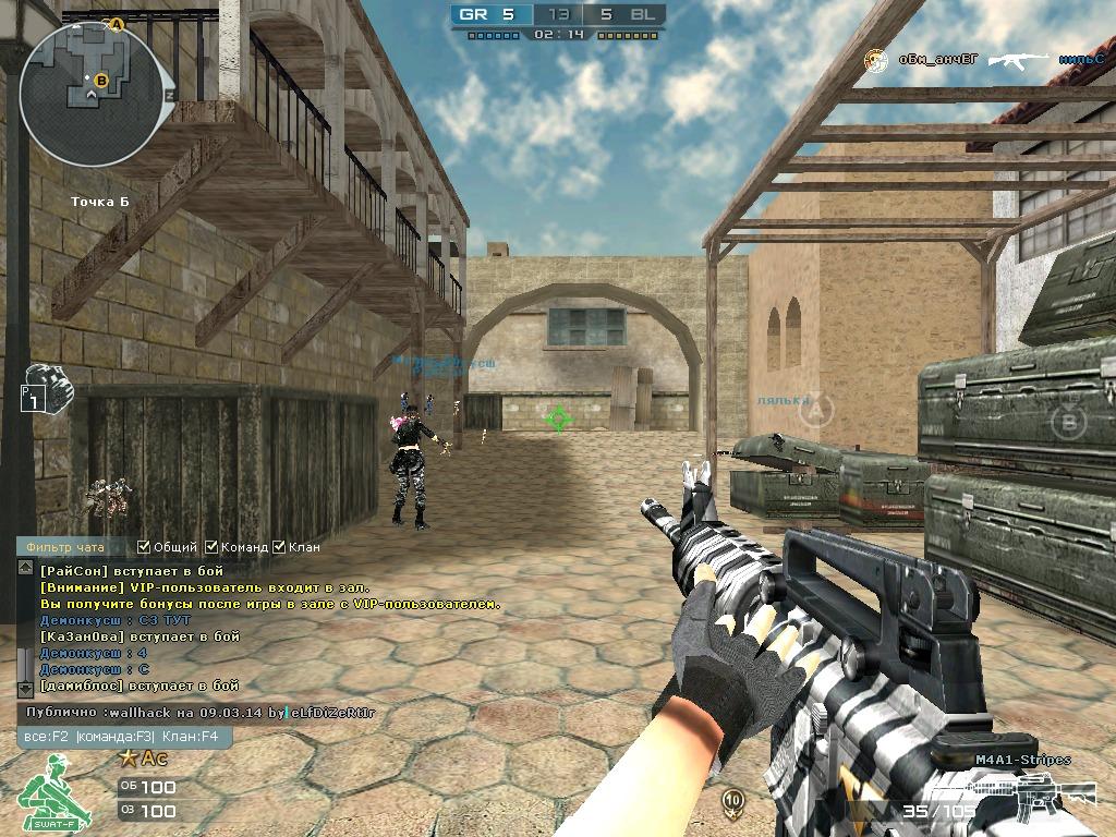 WallHack для Crossfire [09.03.2014]