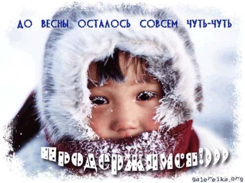 http://4put.ru/pictures/max/880/2704309.jpg