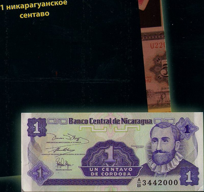 Монеты и купюры мира №61 - 50 сантимов (Бельгия), 1 пенни (Финляндия), 5 раппенов (Швейцария)