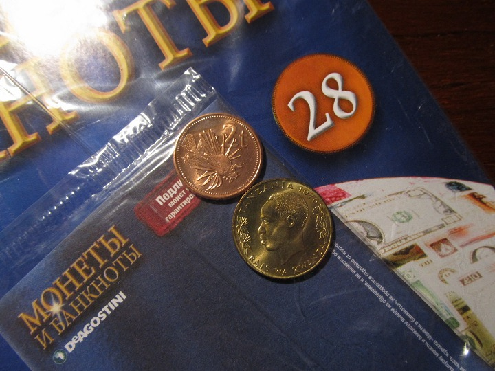 Монеты и банкноты №28 5 сентаво (Гондурас), 20 сенти (Танзания)