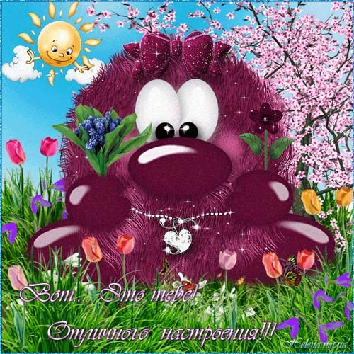 http://4put.ru/pictures/max/888/2730716.jpg