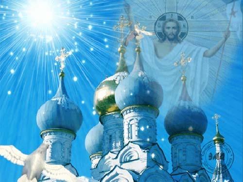Благовещение Пресвятой Богородицы Анимированные Картинки Gif