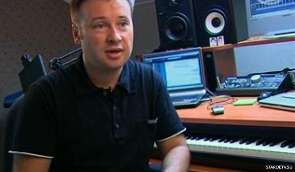 Композитор Сергей Чекрыжов ответил на вопросы пользователей STAROETV.SU